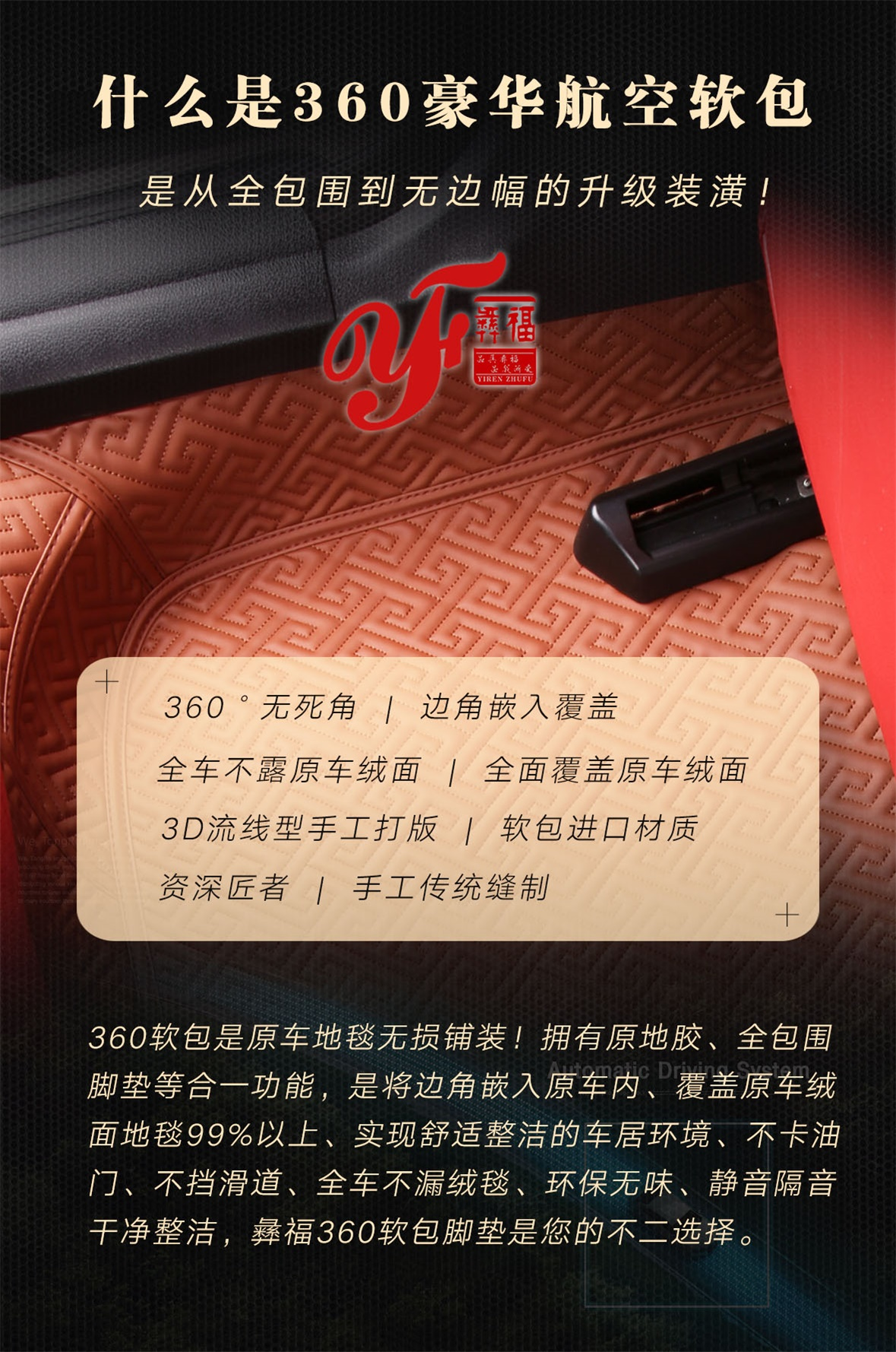 02-定義360-1180.jpg