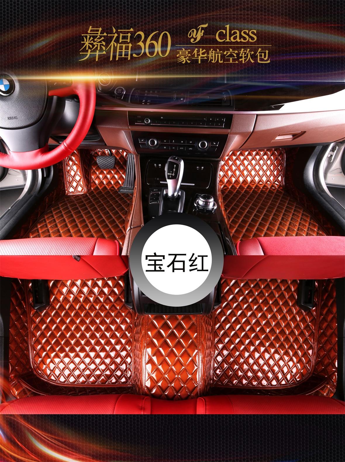 02-360軟包-方格-寶石紅- .jpg