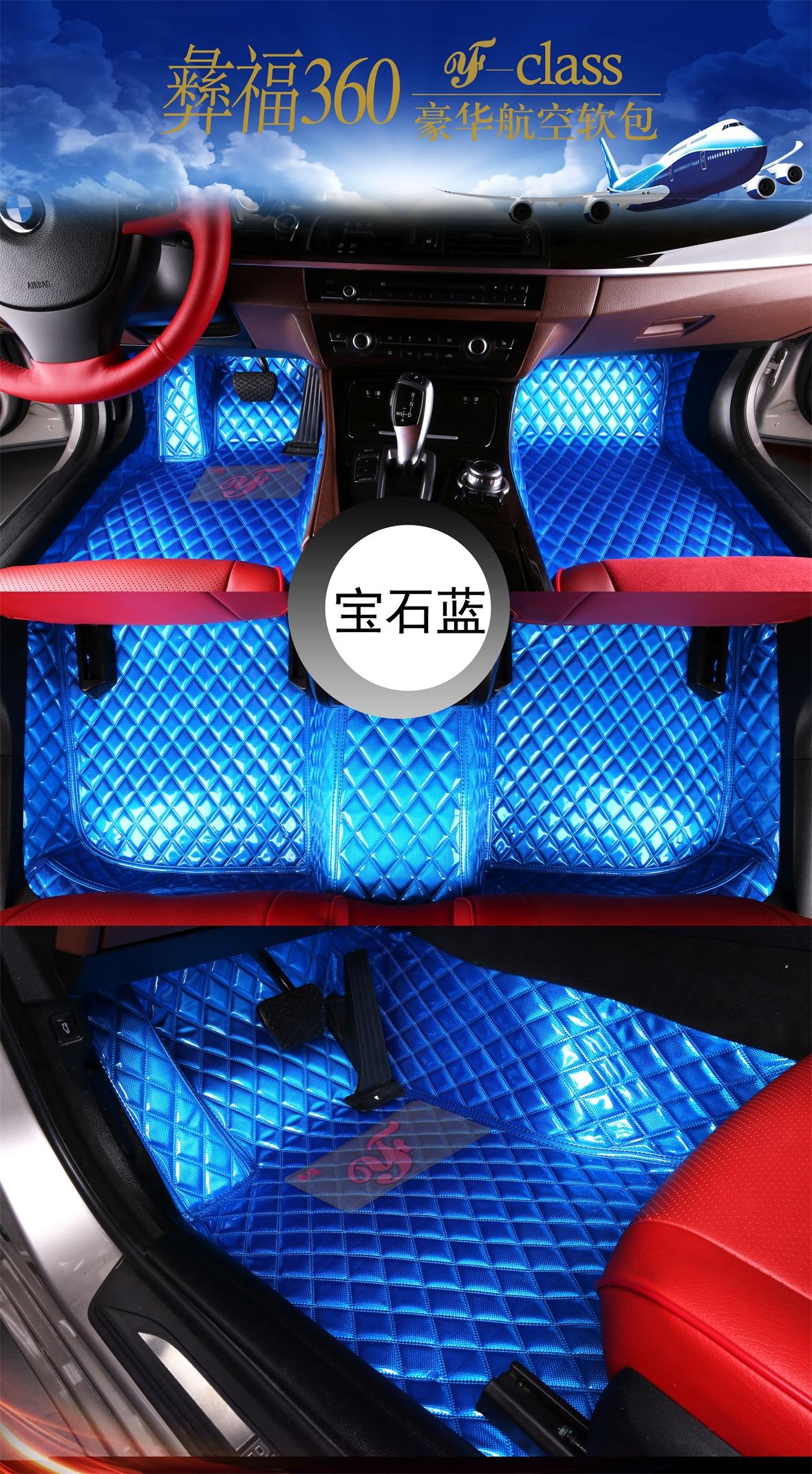 01-360軟包-方格-寶石藍-.jpg