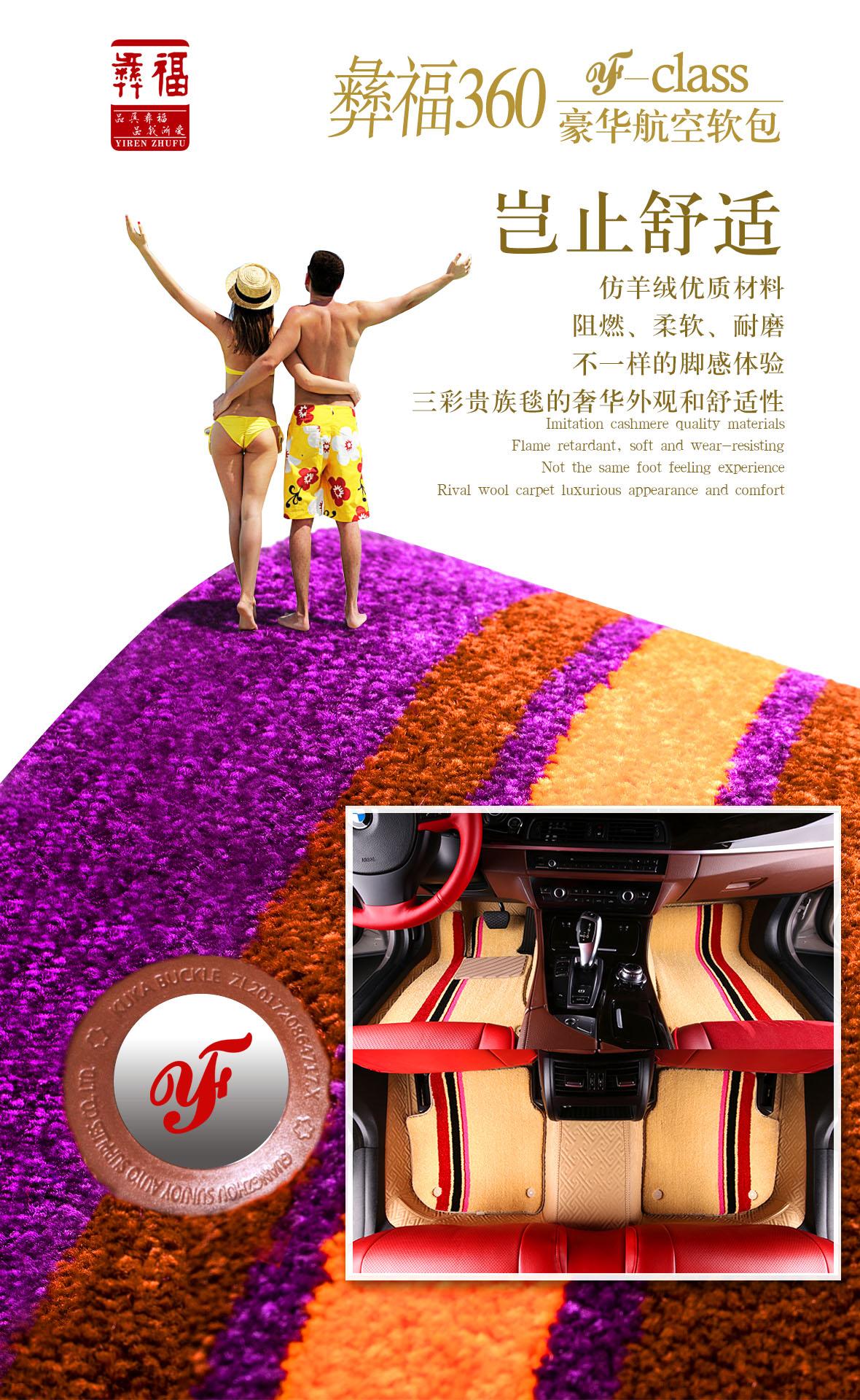 360-設計-廣告-1.jpg