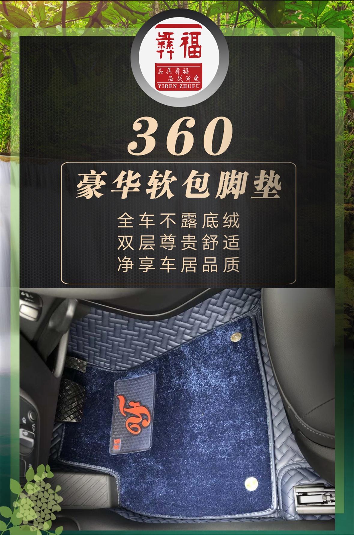 01-定義360-1180.jpg